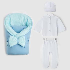 Одеяло конверт для новорожденного А.СКАЗ-450, цвет голубой