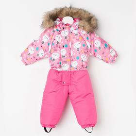 Комбинезон для девочки, цвет розовый/котики, рост 80-86 см