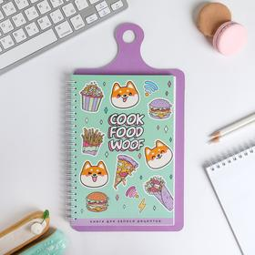 Кулинарная книга на доске Cook book woof