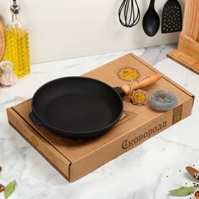 Сковорода чугунная литая, 260 х 40 мм, с деревянной ручкой, премиум набор