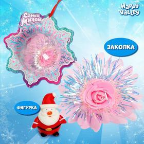 Игрушка в снежинке «Самой милой»: фигурка и заколка
