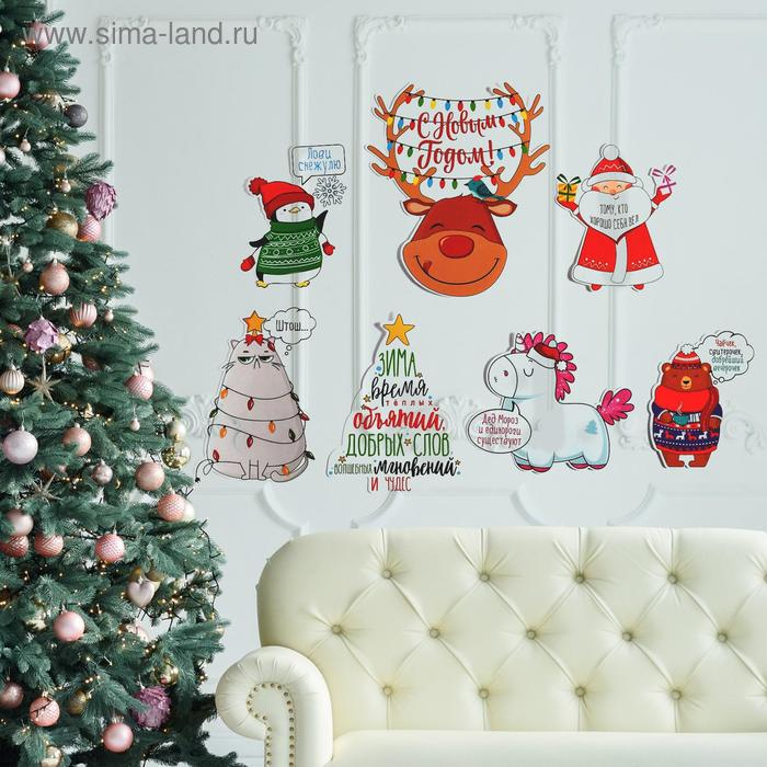 """Set for registration of New year """"Animals"""", items 7., 14 x 14 cm"""