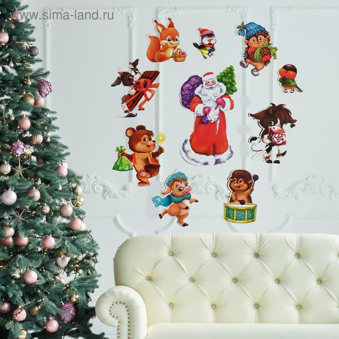 "Set for registration of New year ""holiday Fairy"", 10 items., 20 x 30 cm"