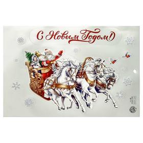 "Bilateral metallic sticker ""fairy Tale"", 21 × 29,7 cm"
