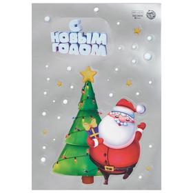 "Bilateral metallic sticker ""Santa Claus"", 21 × 29,7 cm"