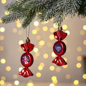 Подвески - конфеты «Сладкого Нового года», 2 шт