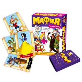 Настольная игра «Детская мафия. Сказочная братва»