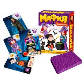 Настольная игра «Детская мафия. Битва магов»