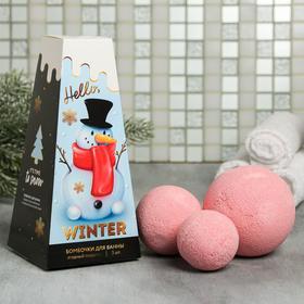 Набор Hello winter, бомбочки для ванн 3 шт