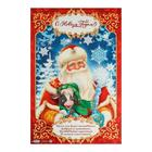 """Poster """"Santa Claus with bull"""""""