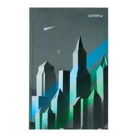 """Ежедневник недатированный А5, 112 листов """"Графика. Город"""", твёрдая обложка, матовая ламинация, тонированный блок"""