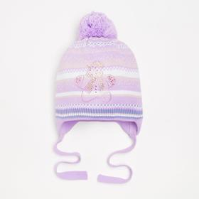 Шапка для девочки, цвет сиреневый, размер 46-48