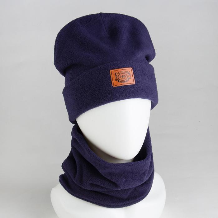 Комплект (шапка, снуд) детский, цвет синий, размер 54-56