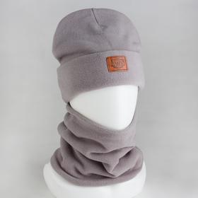 Комплект (шапка, снуд) детский, цвет серый, размер 54-56