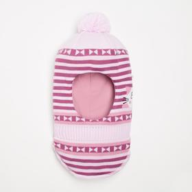 Шлем-капор детский, цвет розовый, размер 46-48