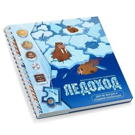 Игра магнитная головоломка «Ледоход. Арктическое приключение»
