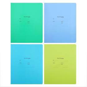 Тетрадь 24 листа в линейку «Отличная», обложка мелованный картон, блок офсет, МИКС