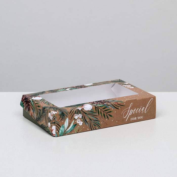Коробка складная Special for you, 20 × 12 × 4 см