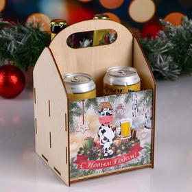 """A box under a beer """"happy New year!"""" bull of beer"""