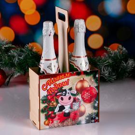 """Ящик под шампанское """"С Новым Годом!"""" бычок с деньгами"""