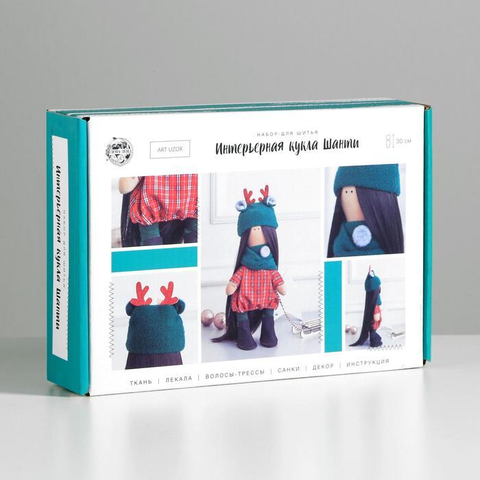 Интерьерная кукла «Шанти» набор для шитья, 15,6 × 22,4 × 5,2 см - фото 691924
