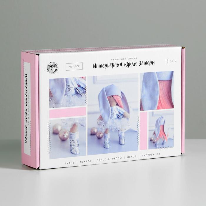 Интерьерная кукла «Эстери» набор для шитья, 15,6 × 22,4 × 5,2 см - фото 691927
