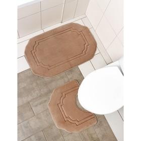 Набор ковриков для ванны и туалета Доляна «Гранж», 2 шт: 40×50, 50×80 см, цвет МИКС
