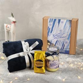 Подарочный набор «Чудесных мгновений»: чай чёрный 50г., плед 70 х 100, свеча