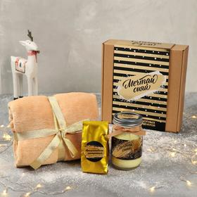 Подарочный набор «Мечтай, сияй»: чай чёрный 50г., плед 70 х 100, свеча