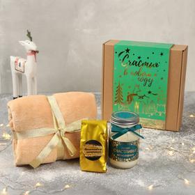 Подарочный набор «Счастья в новом году»: чай чёрный 50г., плед 70 х 100, свеча
