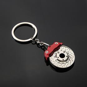 Брелок для ключей, тормозной диск