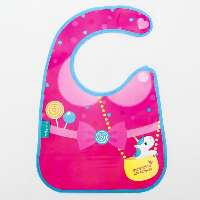 Нагрудник «Зайка Полли» непромокаемый на липучках, с карманом - фото 76746069