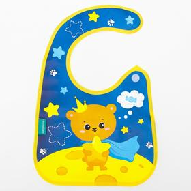 Нагрудник «Мишка Принц» непромокаемый на липучках