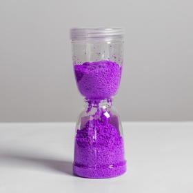 Масса «Живая» серия песочные часы, 30 г, цвет фиолетовый