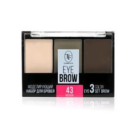 The TF Eyebrow 3 Color Set, tone 43 medium.