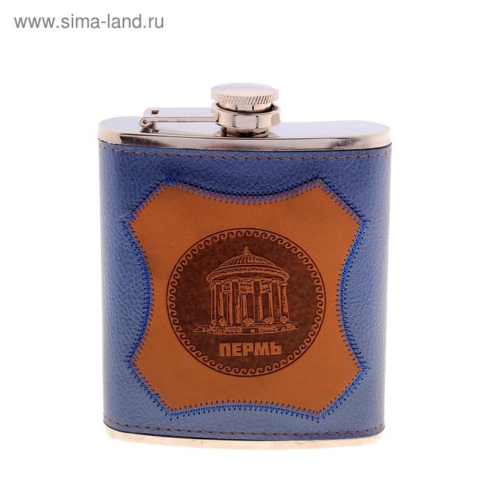 """Фляжка """"Пермь"""", с нашивкой из искусственной кожи, 210 мл"""