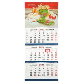Calendar-a trio of Tea party