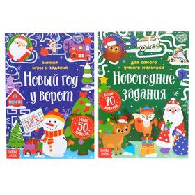 Набор книг с наклейками «Новогодние задания для мальчика», 2 шт. по 12 стр.
