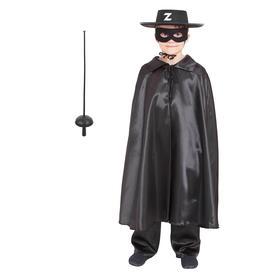 "A set of ""Zorro"" hat, mask, sword, coat length 80cm"