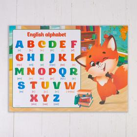 Коврик для лепки «Английский алфавит», формат A3