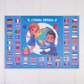 Коврик для лепки «Страны Европы», формат A3