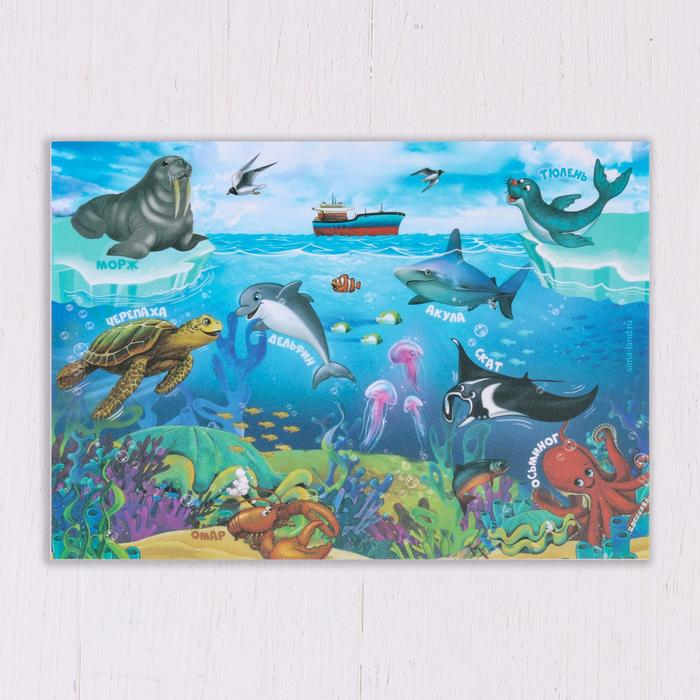 Коврик для лепки «Морской мир», формат A5