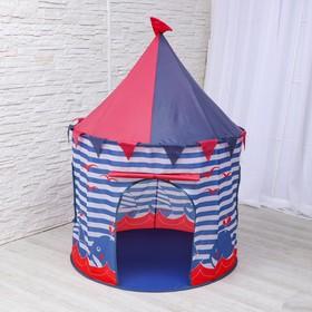 Палатка детская игровая «Корабль» 100х100х135 см