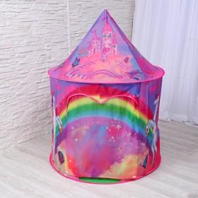 Палатка детская игровая «Единорог» 100х100х135 см