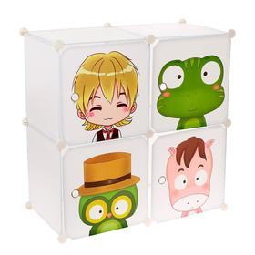 """Шкаф модульный для игрушек """"Мультяшки"""" белый, 4 дв."""