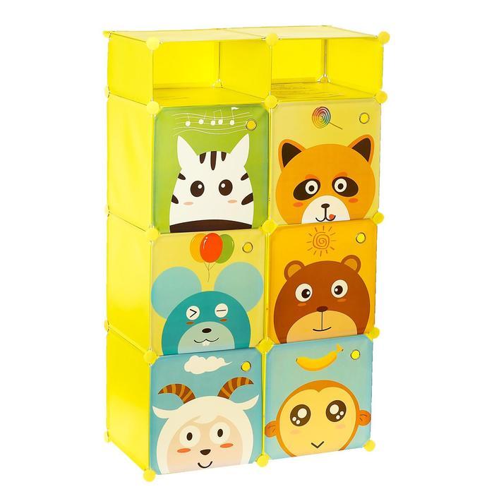 Шкаф модульный для игрушек «Зверята» желтый, 6 дв. 7 отсеков