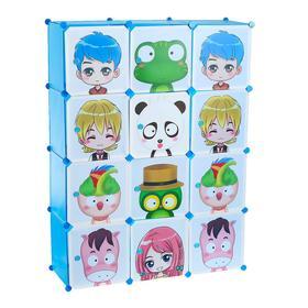"""Шкаф модульный для игрушек """"Мультяшки-3"""" белый, голубой, 12 дв."""