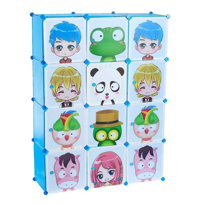 Шкаф модульный для игрушек «Мультяшки-3» белый, голубой, 12 дв.