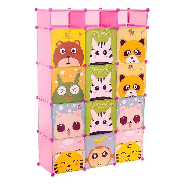Шкаф модульный для игрушек «Милые животные» розовый, 12 дв., 13 отсеков