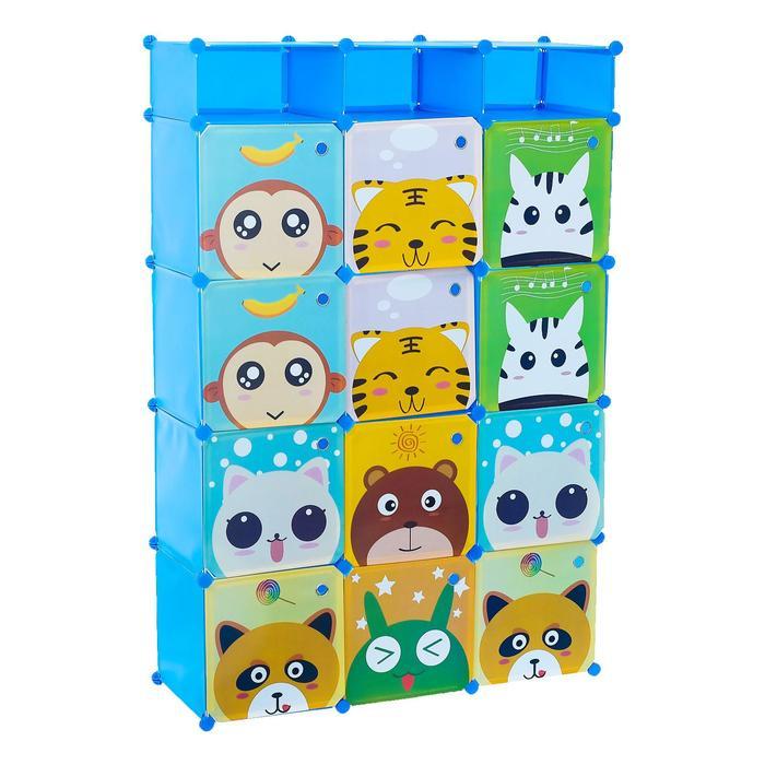Шкаф модульный для игрушек «Веселые животные» голубой, 12 дв., 13 отсеков